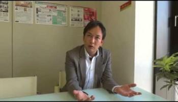 不動産WEB集客成功事例(インタビュー)